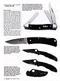 Blade-LST